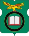 герб Обручевского р-на